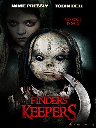 ��� ����� - �� ������� / Finders Keepers (2014)