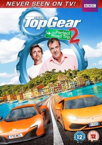 ��� ���: ��������� ����������� 2 / Top Gear: The Perfect Road Trip 2 (2014)