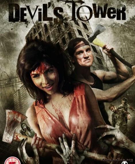 ����� ������� (����������� �����) / Devil's Tower (2014)