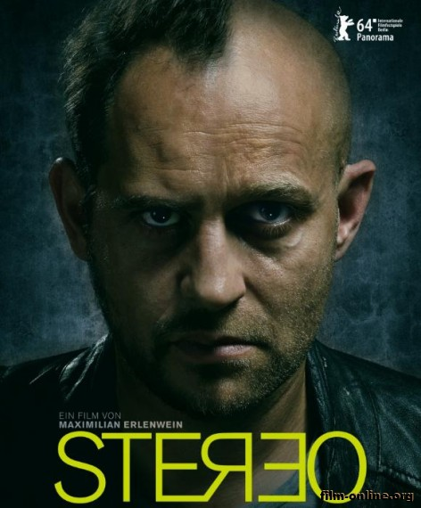 ������ / Stereo (2014)