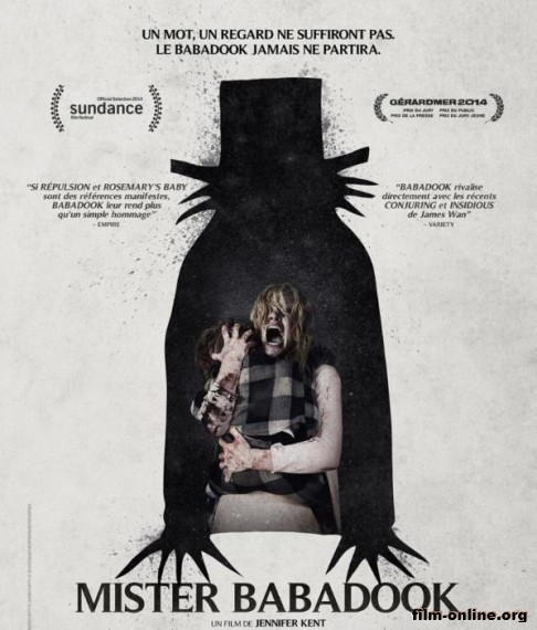 ������� / The Babadook (2014)