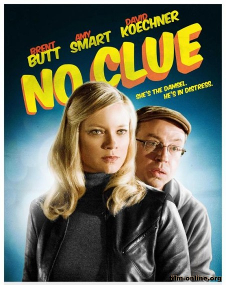 ������� ��������� / No Clue (2013)