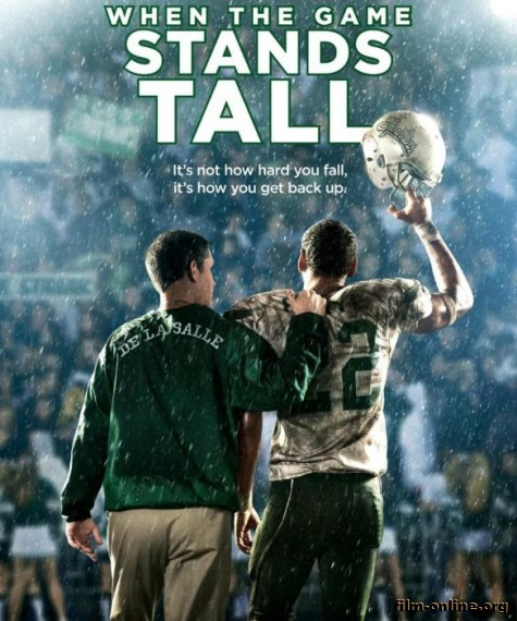 ���� �� ������ / When the Game Stands Tall (2014)