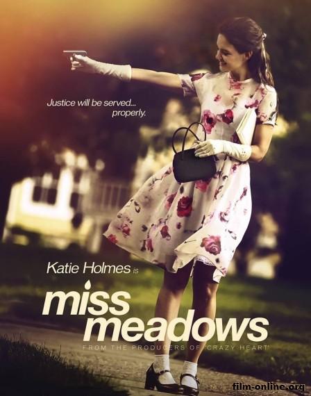 ���� ������ / Miss Meadows (2014)