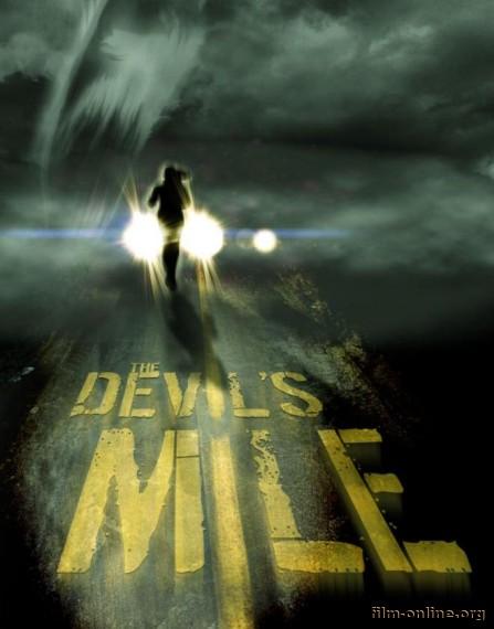 ����������� ���� / Devil's Mile (2014)
