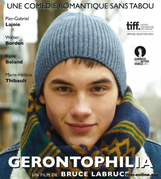 ������������ / Gerontophilia (2013)