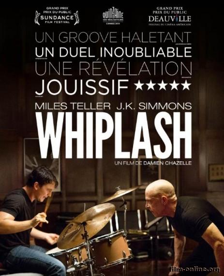 ����������� / Whiplash (2014)