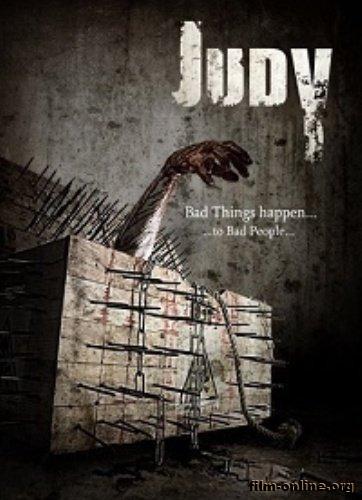 ����� / Judy (2014)