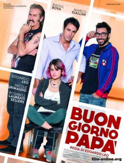 ����������, ���� / Buongiorno papa (2013)