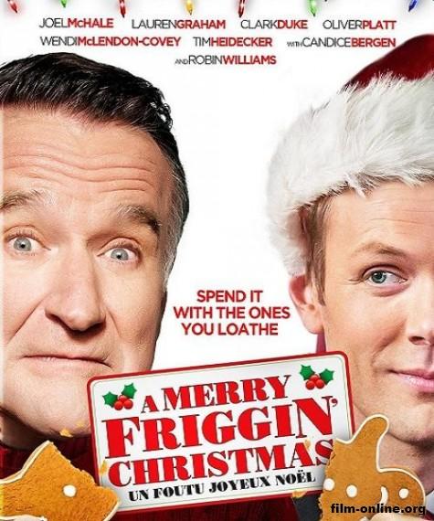 ���, ����, �������������� ���� / A Merry Friggin' Christmas (2014)