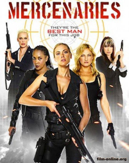 �������� / Mercenaries (2014)