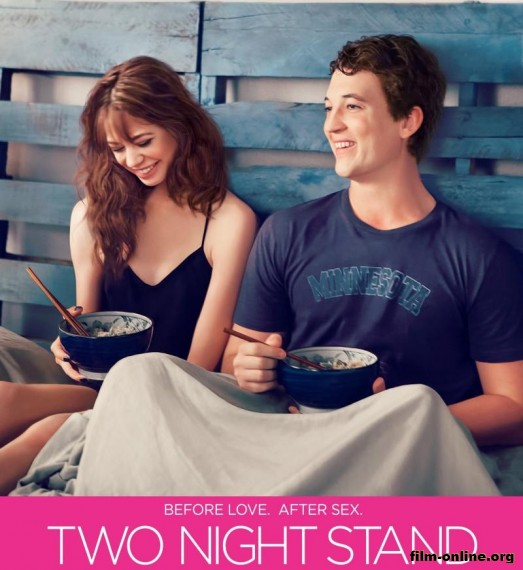 ���� �� ��� ���� / Two Night Stand (2014)