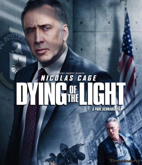 ��������� ���� / Dying of the Light (2014)