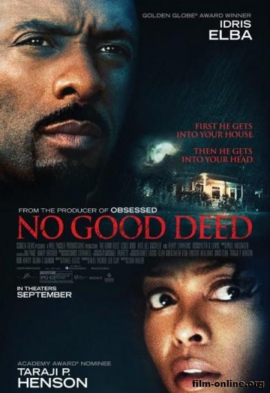 ������� ������ ��� / No Good Deed (2014)