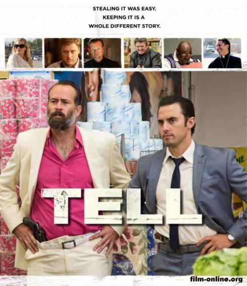 ����� / Tell (2014)