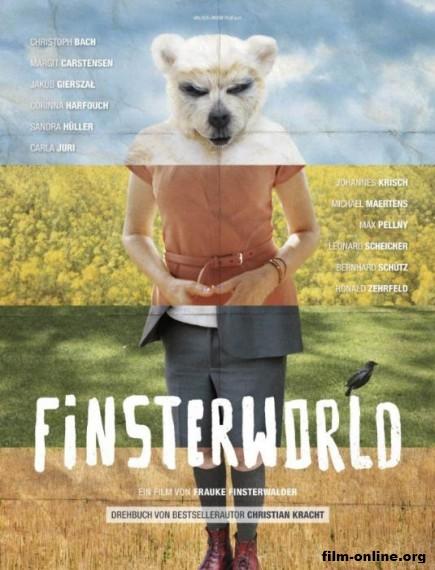 Ҹ���� ��� / Finsterworld (2013)
