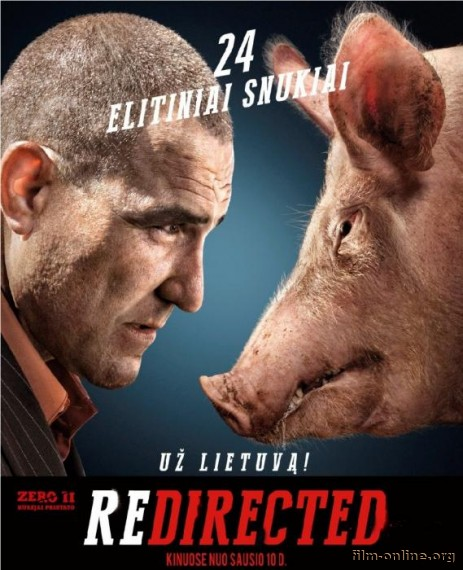 ������� / Redirected (2014)