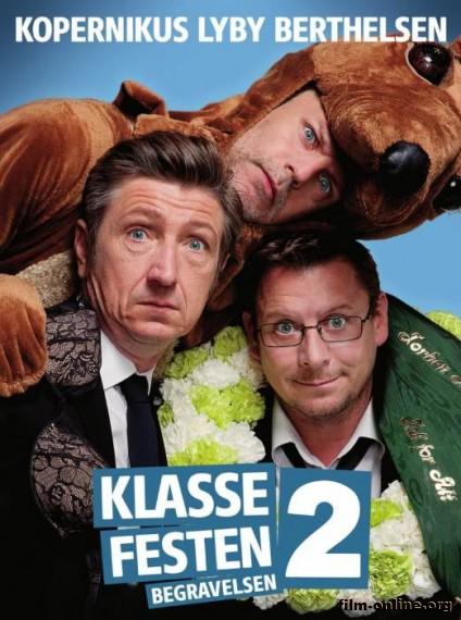 ������� ����������� 2: �������� / Klassefesten 2: Begravelsen (2014)