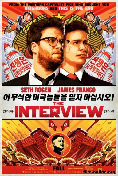 Интервью / The Interview (2014)