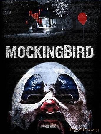 ����������� / Mockingbird (2014)