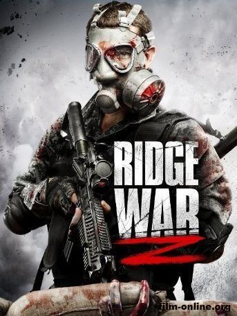 ����� ����� Z (�����-����� �����) / Ridge War Z (2013)