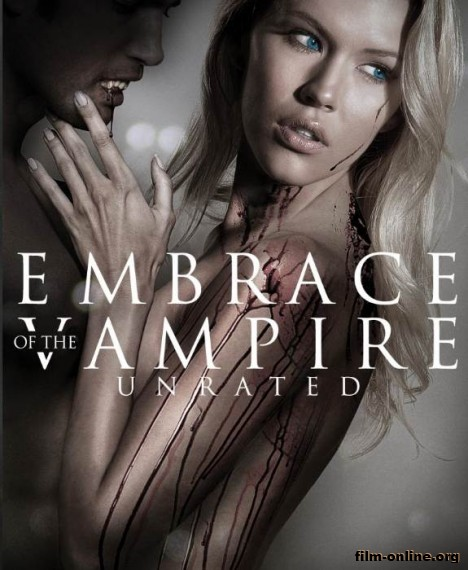 ������� ������� / Embrace Of The Vampire (2013)