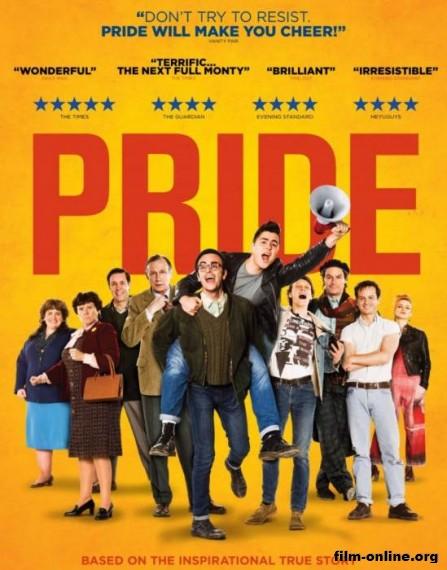 �������� / Pride (2014)