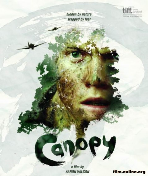 ����� / Canopy (2013)