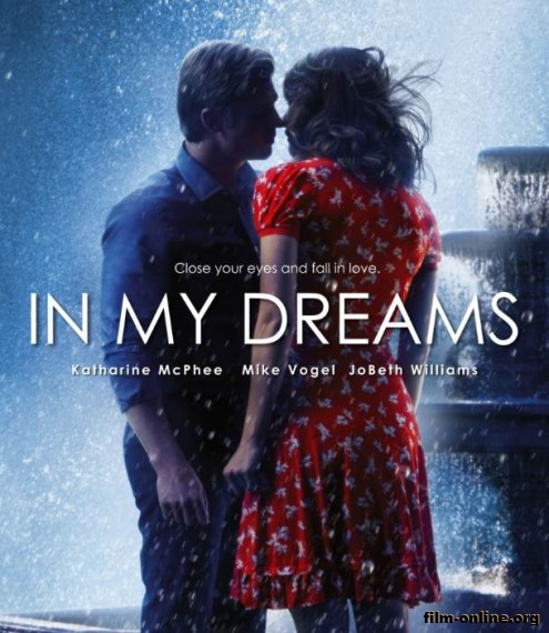 � ���� ������ / In My Dreams (2014)