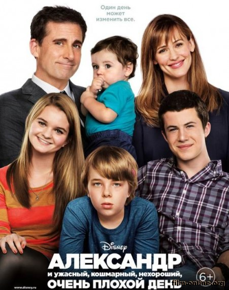 ��������� � �������, ���������, ���������, ����� ������ ���� / Alexander and the Terrible, Horrible, No Good, Very Bad Day (2014)