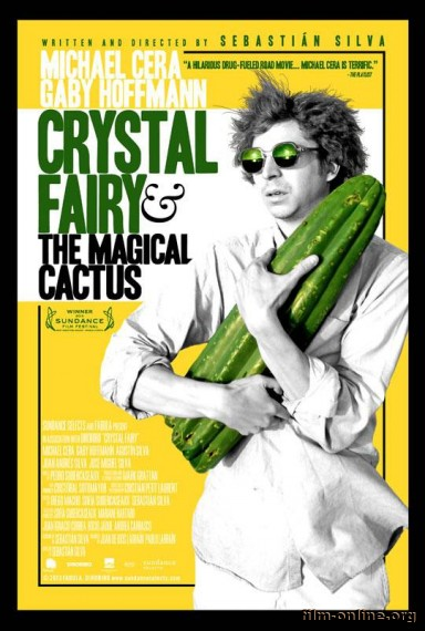 ������� ����� � ��������� ������ � 2012 / Crystal Fairy & Magical Cactus and 2012 (2013)