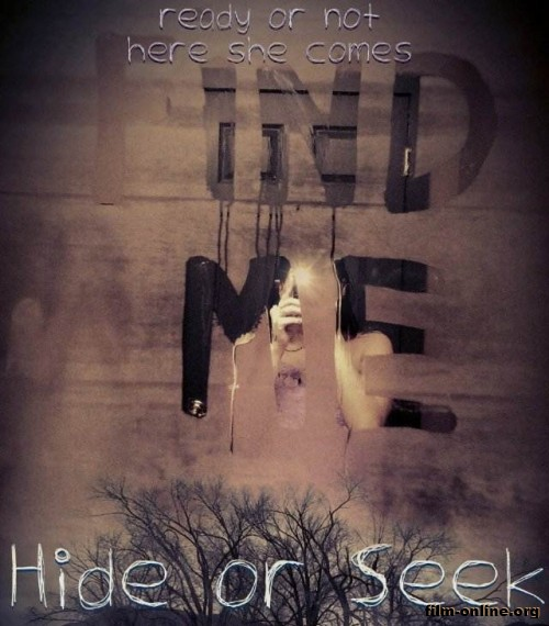 ����� ���� / Find Me (2014)