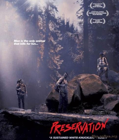 ���������� / Preservation (2014)