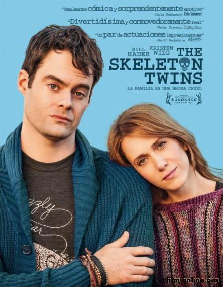 �������� / The Skeleton Twins (2014)