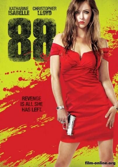 88 / 88 (2015)
