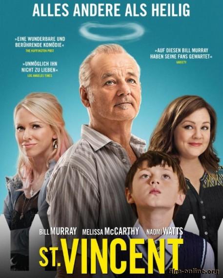 ������ ������� / St. Vincent (2014)