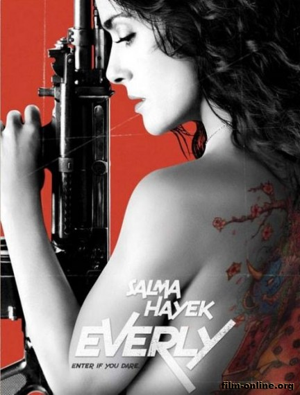 ������ / Everly (2014)