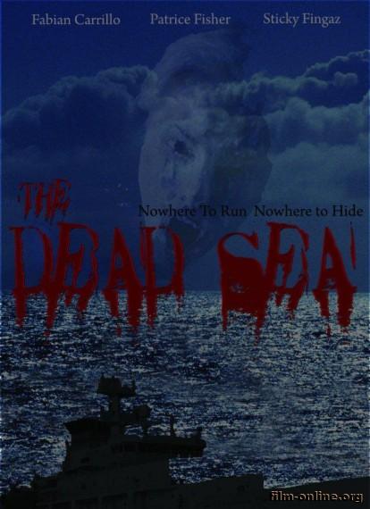 ������� ���� / The Dead Sea (2014)