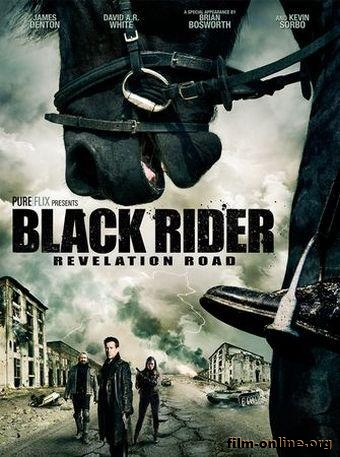 Путь откровения 3 / The Black Rider: Revelation Road (2014)