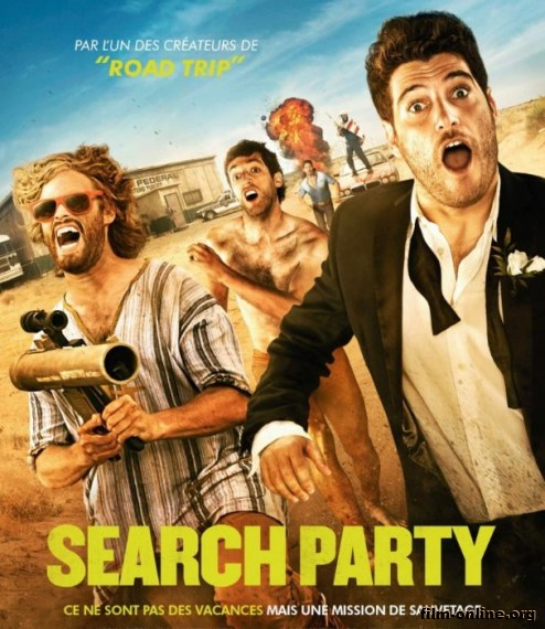����� ����� / Search Party (2014)