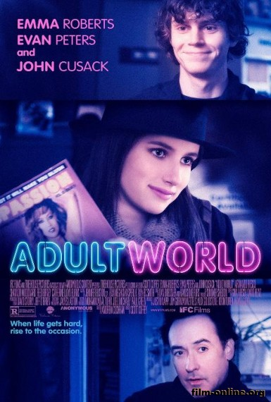 �������� ��� / Adult World (2013)
