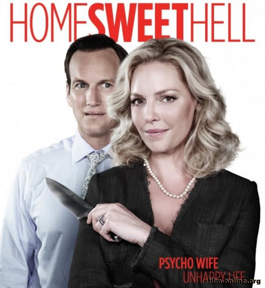 Север ада / Home Sweet Hell (2014)