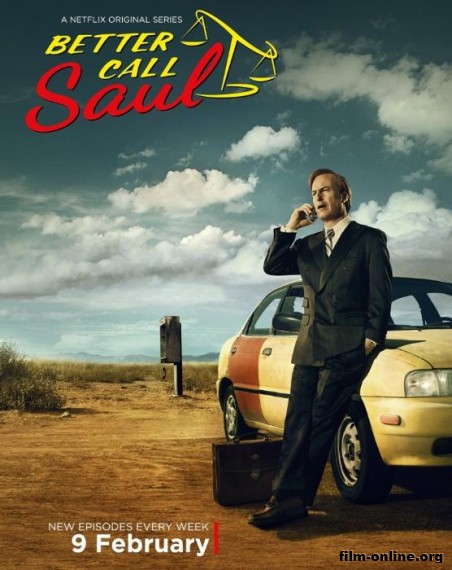 ����� ������� ���� (1 �����) / Better Call Saul (season 1) (2015)