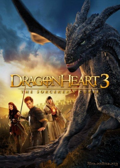 ������ ������� 3: ��������� ������� / Dragonheart 3: The Sorcerer's Curse (2015)