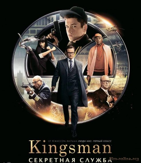 Kingsman: ��������� ������ / Kingsman: The Secret Service (2014)
