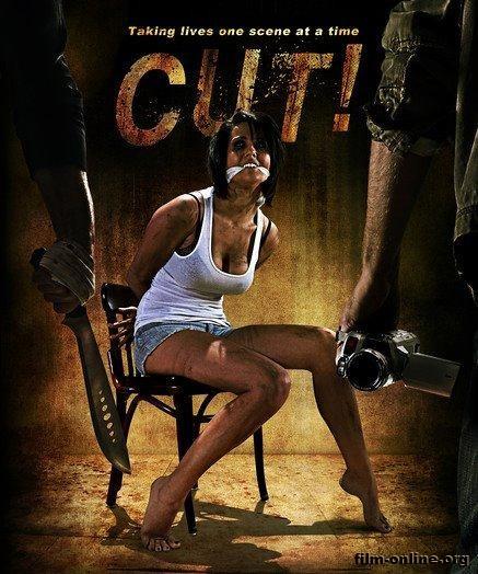 �����! / Cut! (2014)
