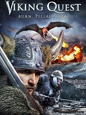 ����������� �������� / Viking Quest (2014)