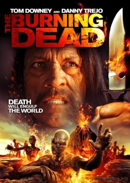 �������� �������� / The Burning Dead (2015)