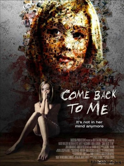 ������� �� ��� / Come Back to Me (2014)