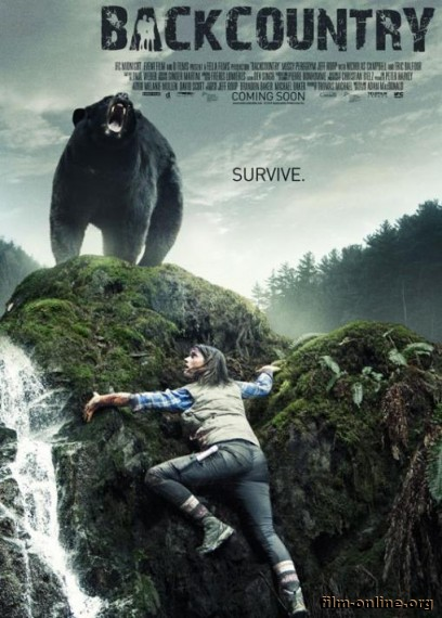Глушь / Backcountry (2014)